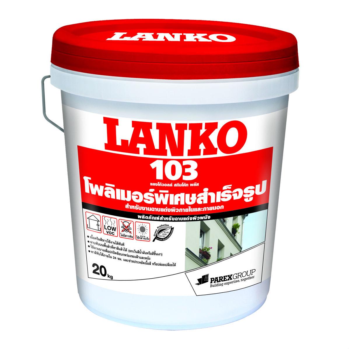 LANKO 103