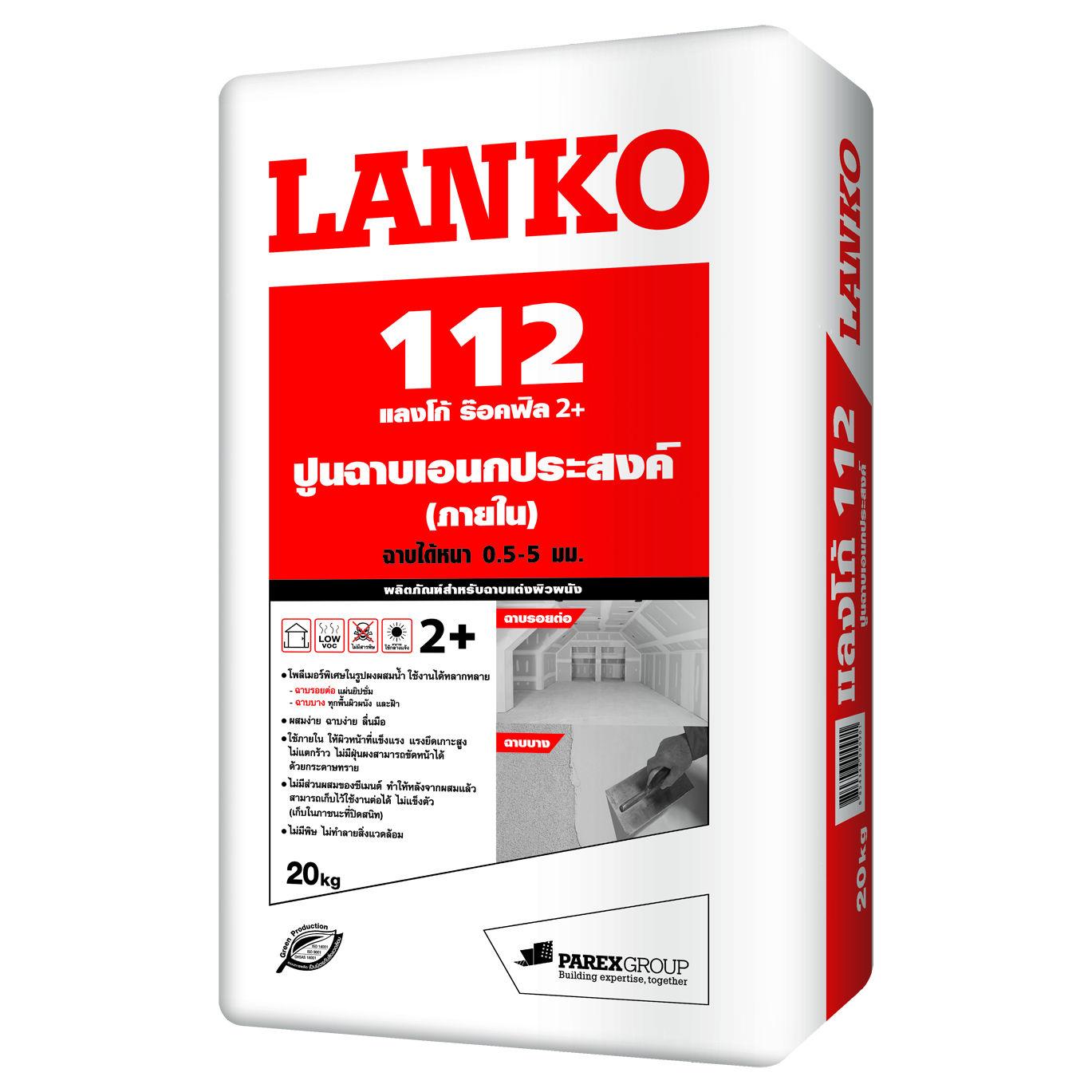 LANKO 112