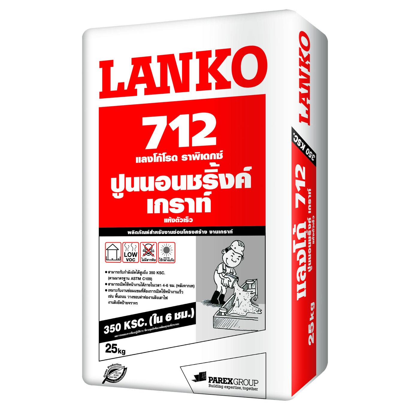 LANKO 712