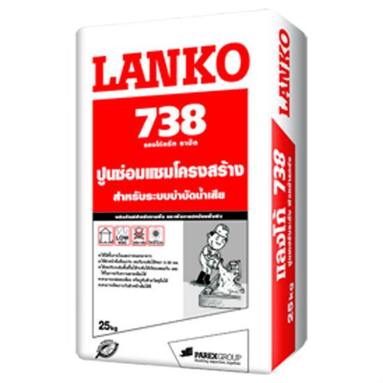LANKO 738