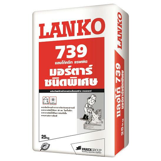 LANKO 739