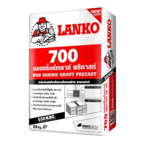 LANKO 700